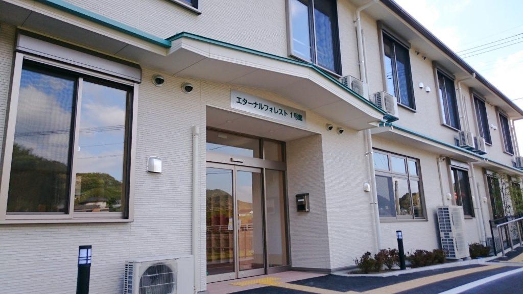 サービス付き高齢者住宅エターナルフォレスト1号館玄関